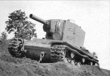 Russian KV-2 heavy tank